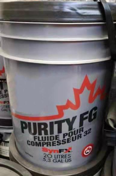 高效液压油 FPC-32 (NSF H1认可)